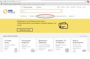 Онлайн-кредитования