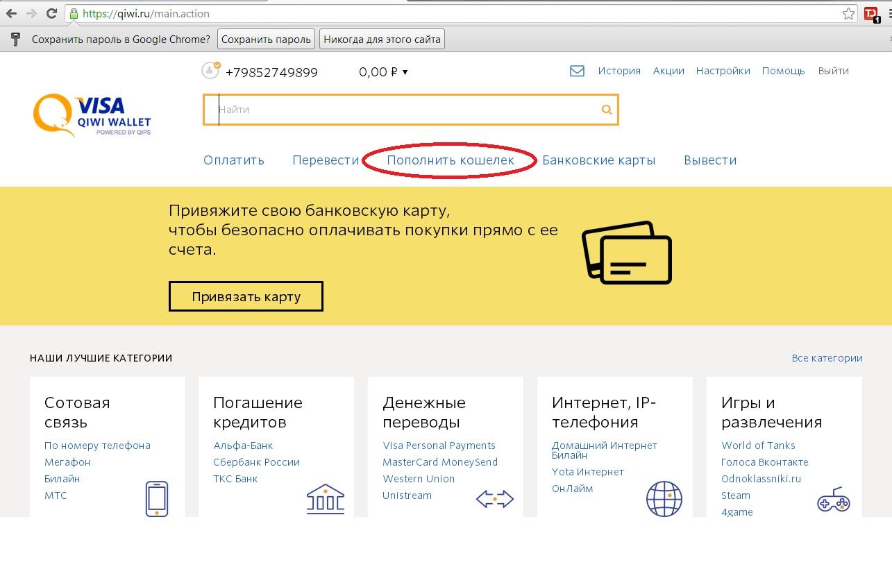 MYCREDIT - онлайн кредит на банковскую карту за 15 мин
