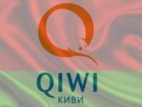 QIWI кошелек в Беларуси