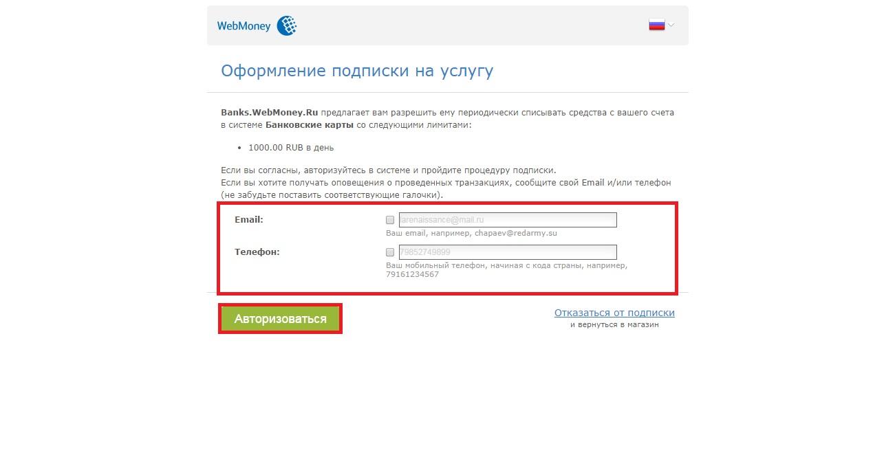 Банковская карта visa platinum продажа Артём