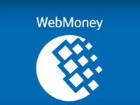 Кредитная биржа WebMoney