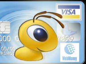 Как пополнить счет WebMoney через карту VISA