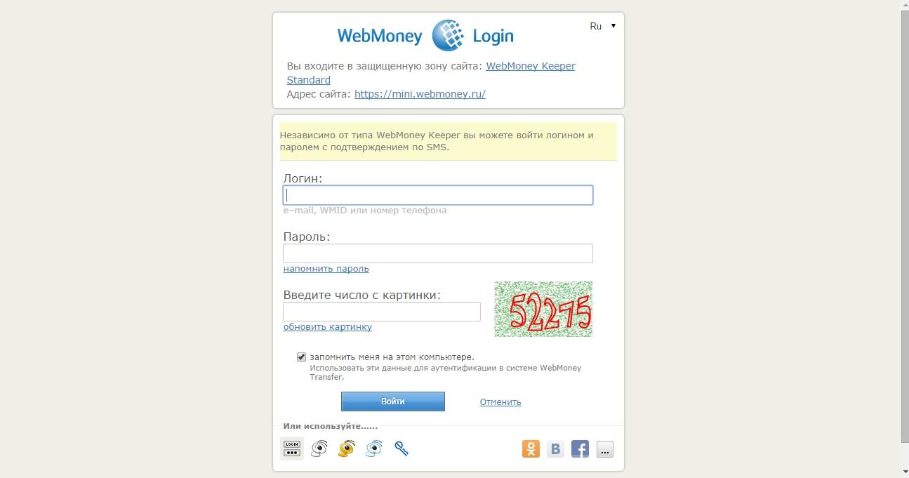 Пополнение счета через вебмани gkdnajhvf торговые сигналы форекс on-line
