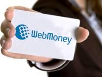Создание кошелька WebMoney в Беларуси
