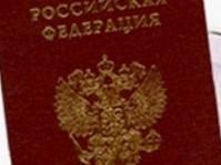 Зачем сервису Яндекс.Деньги нужны паспортные данные