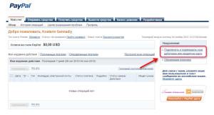 Процедура привязки PayPal к Сбербанку