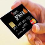 Банковская карта: как заказать, получить