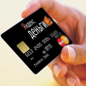 Яндекс деньги карта как получить