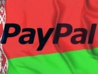 Как привязать карточку к PayPal в Беларуси: регистрация в системе