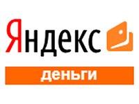 Ответы на популярные вопросы о сервисе Яндекс.Деньги