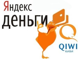 Как с яндекс деньги перевести на qiwi wallet