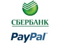 Как быстро привязать карту Сбербанка к PayPal