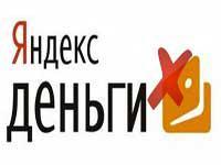 Yandex.Деньги