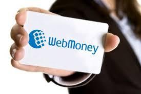 Как выгодно для себя сделать обмен WebMoney