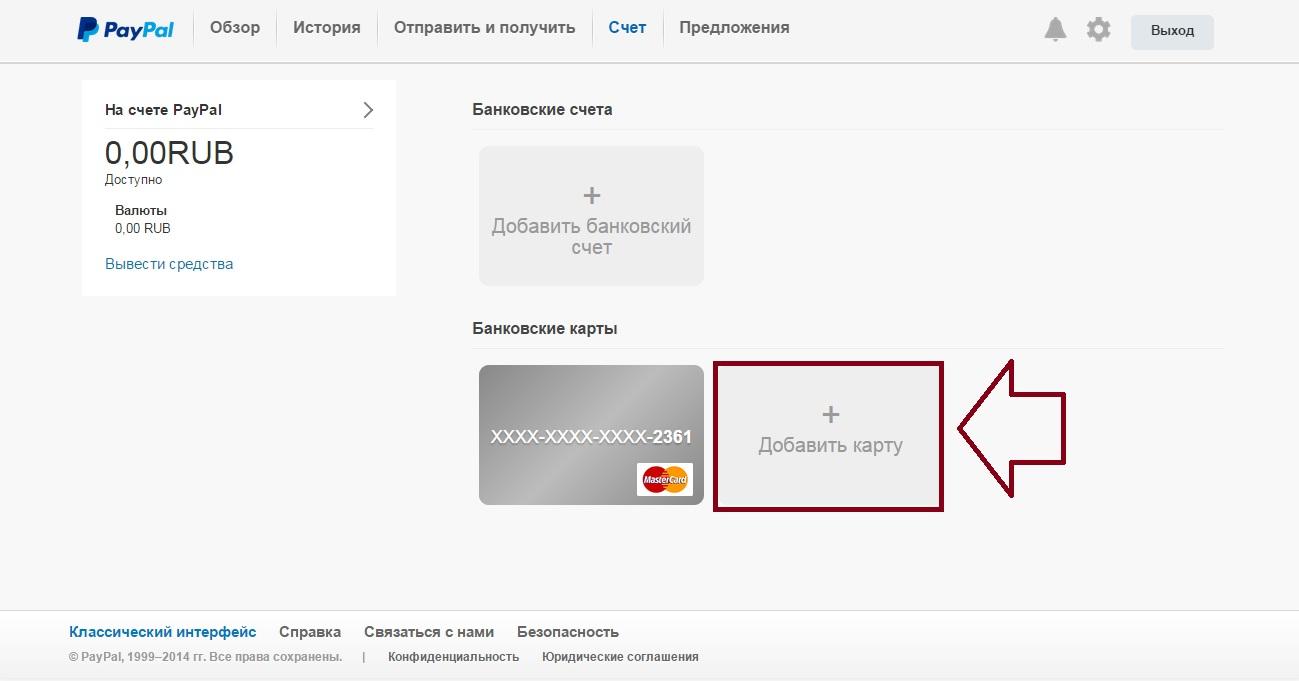 Банковская карта visa gold Тюмень