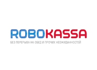 Сервис ROBOKASSA: подключение, пользование, оплата