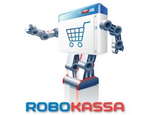 Оплата через ROBOKASSA