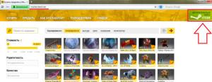 Авторизация на сайте Market Dota2.net через Steam