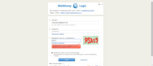 Страница ввода логина и пароля