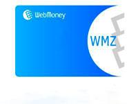 WMZ на WebMoney