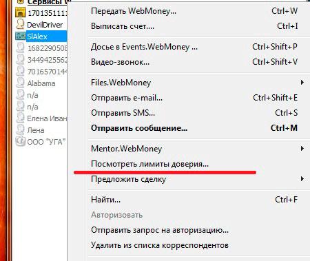Займы 100 000 рублей - creditkarmru