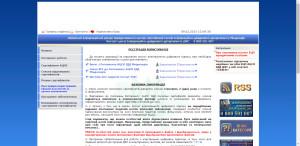 Сайт Миндоходов