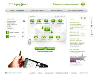Сайт LiqPay