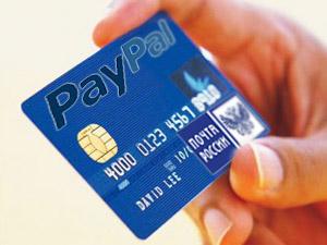 Карта PayPal
