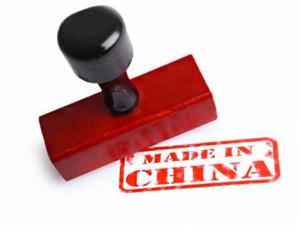 Платёжные системы Китая
