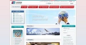 Вебсайт UnionPay