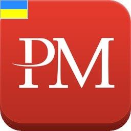 Как Perfect Money работает в Украине