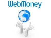 Перевод денег с WebMoney на WebMoney