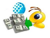 Перевод денег на WebMoney