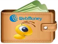 Как легко создать WebMoney кошелек