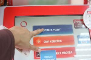 Оплатить кредит через QIWI терминал