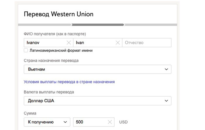 Яндекс Деньги мошенничество - YaPro CMS