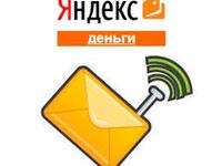 Аварийный код Яндекс.Деньги