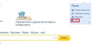 Яндекс-аккаунт