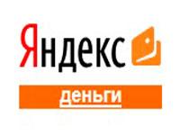 Как поменять номер телефона в Яндекс.Деньгах