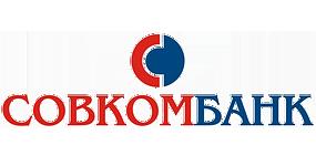 sovkombank-kredit-online-zajavka