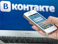 Денежные переводы в социальной сети ВКонтакте через Яндекс.Деньги