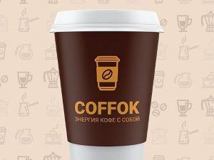 Мобильный сервис заказа кофе в режиме онлайн для россиян
