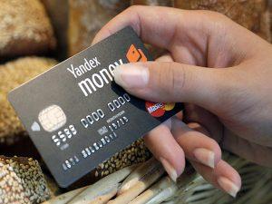 Дополнительные меры безопасности для пользователей карты Яндекс.Деньги
