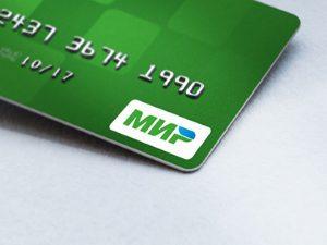 Снижение комиссии за переводы между картами «МИР» через сервисы ВТБ 24 до 1 рубля