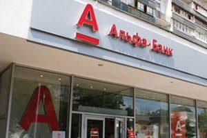 Альфа-Банк вместе с «Шоколадницей» и PriceFree представил клиентам уникальную программу лояльности