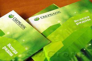 Сбербанк ввел в эксплуатацию банкоматы, которые могут идентифицировать клиента по лицу
