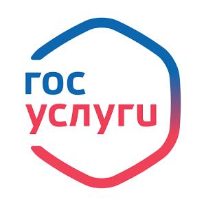 Объем платежей через портал госуслуг впервые за месяц превысил отметку в 2 миллиарда рублей