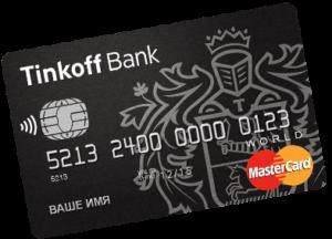 «Тинькофф Банк» начал разворачивать собственную сеть банкоматов