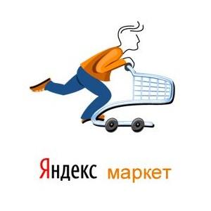 Сбербанк совместно с Яндекс создадут на базе Яндекс.Маркета совместное предприятие