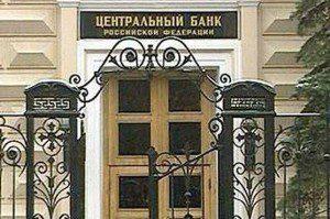 Центробанк позаботится о развитии финансовой культуры россиян